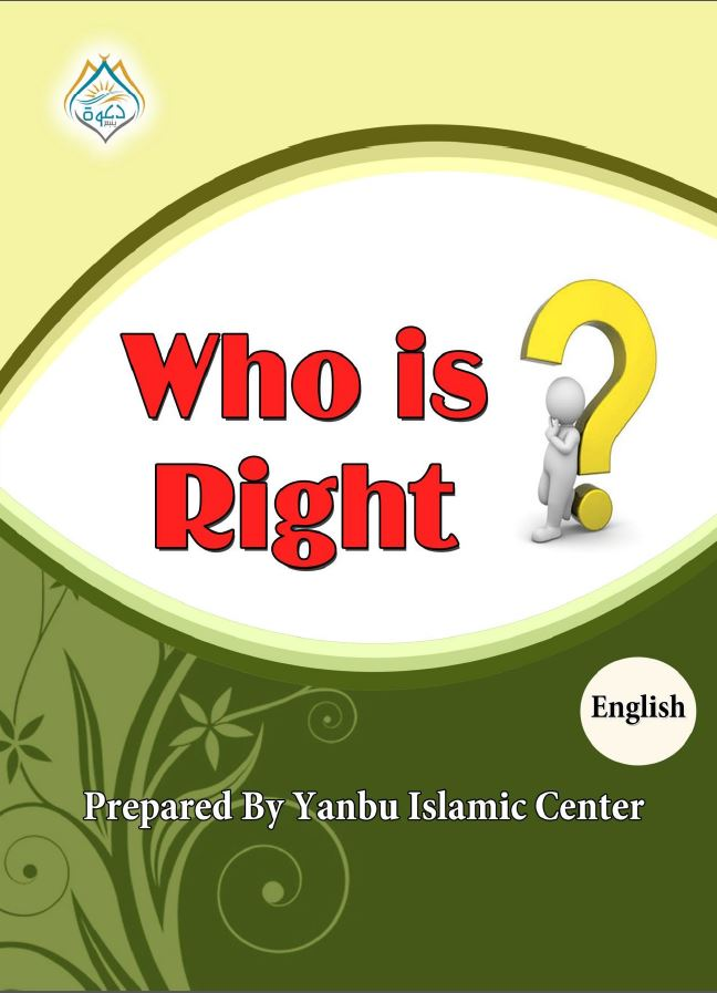 Who Is Right?
