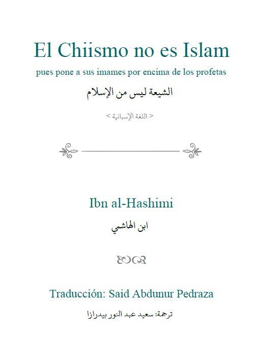El Chiismo no es Islam