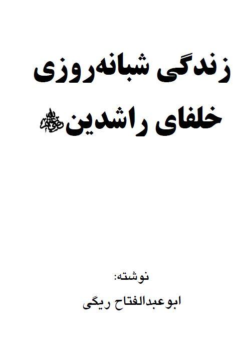 توسل - وساطت بین الله و بندگان