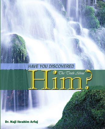 ¿Has descubierto la verdad sobre él?