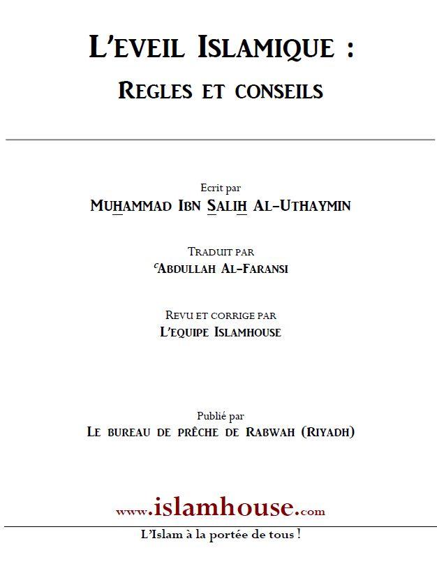 L'éveil Islamique : Règles et Conseils (Partie 3/3)