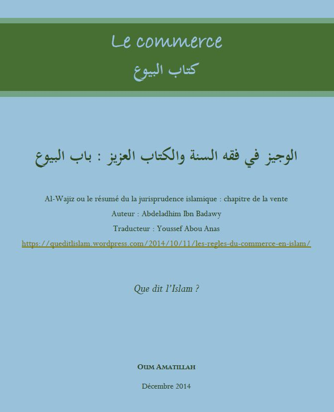 Le commerce en islam (Al-Wajiz)