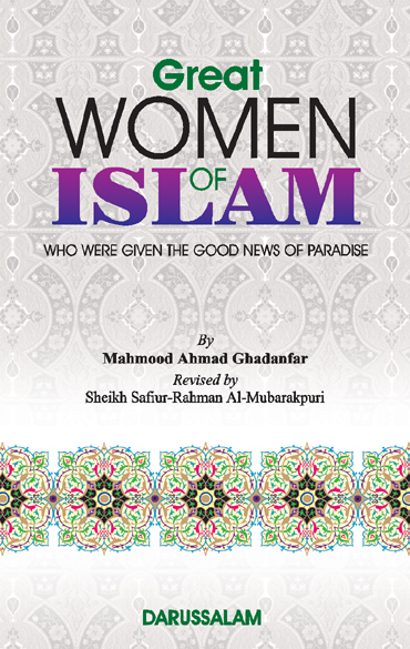 Great Women of Islam