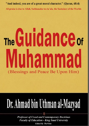 The Guidance of Muhammad - Blessings and Peace Be Upon Him- Concerning Worship, Dealings and Manners