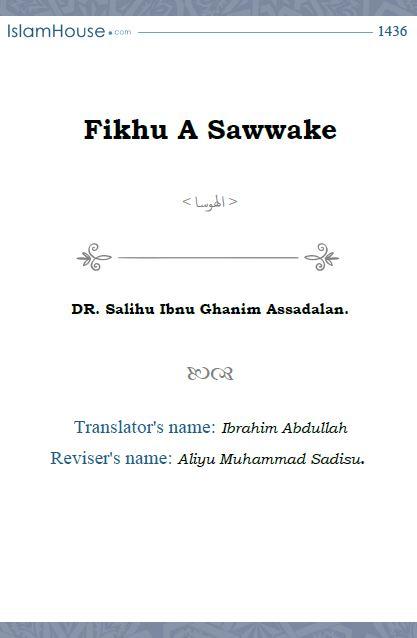 Fikhu A Sawwake