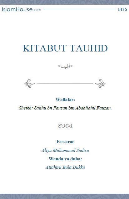 Kitabut Tauhid - Al-Fawzan