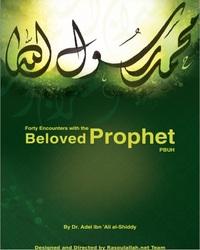 Negyven találkozás szeretett Prófétánkkal