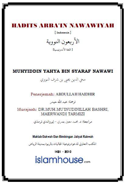 Hadist Arba'in Nawawiyah