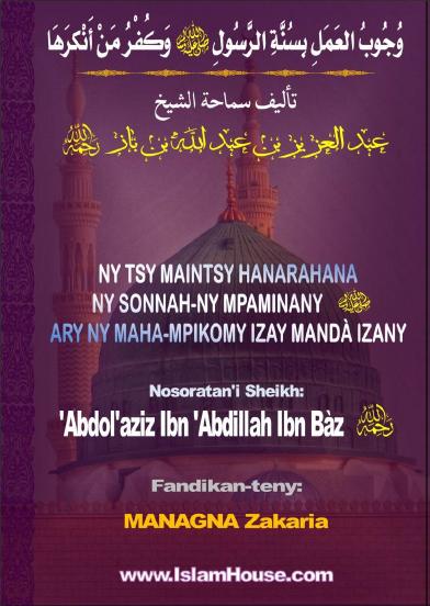 NY TSY MAINTSY HANARAHANA NY SONNAH-NYMPAMINANY ARY NY MAHA-MPIKOMY IZAY MANDÀ IZANY