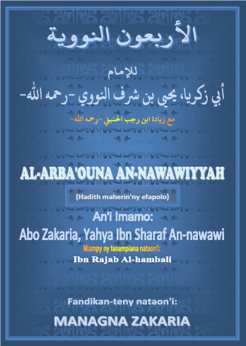 AL-ARBA'OUNA AN-NAWAWIYYAH