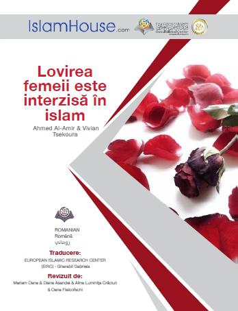 Lovirea femeii este interzisă în islam