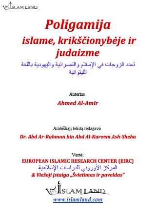Poligamija islame, krikščionybėje ir judaizme