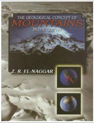 Conceptul geologic de munţi în Nobilul Coran