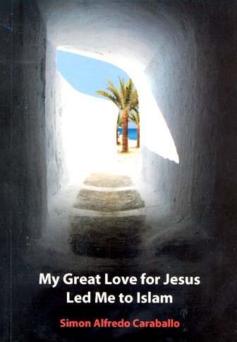 ՀԻՍՈՒՍԻ ՀԱՆԴԵՊ ՄԵԾ ՍԵՐԸՈՒՂՂՈՐԴԵՑ ԻՆՁԻՍԼԱՄ
