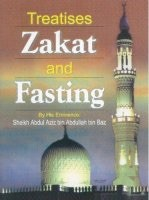 Treatises of Zakat and Fasting