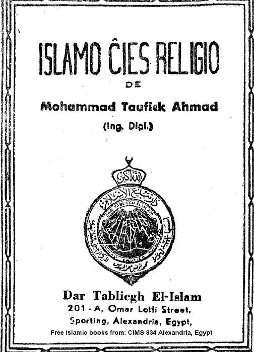 ISLAMO ĈIES RELIGIO