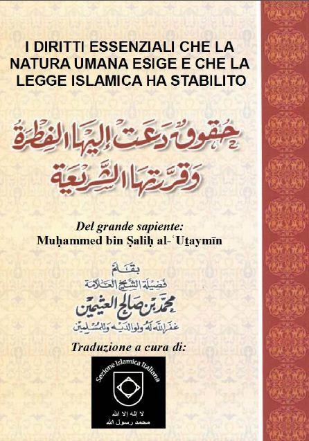 Diritti Essenziali Che La Natura Umana Esige E Che La Legge Islamica Ha Stabilito
