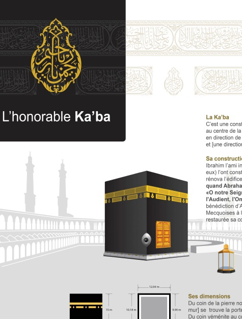 L'honorable Ka'ba