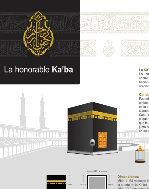 La honorable Ka'ba