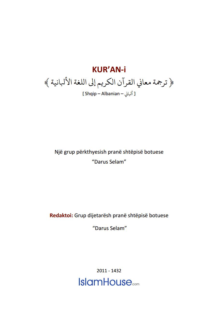Kur'an – i