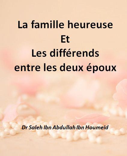 La famille heureuse et Les différends entre les deux époux