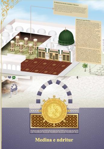 Medina e ndritur