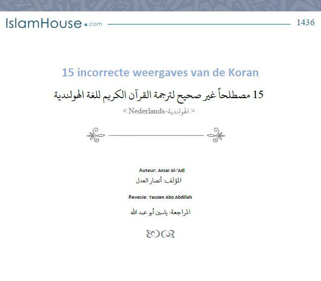 15 incorrecte weergaves van de Koran