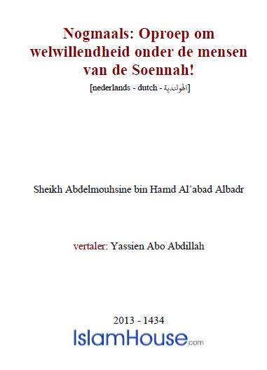 Nogmaals: Oproep om welwillendheid onder de mensen van de Soennah!