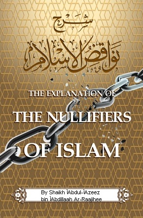 Explanation of the Nullifiers of Islam
