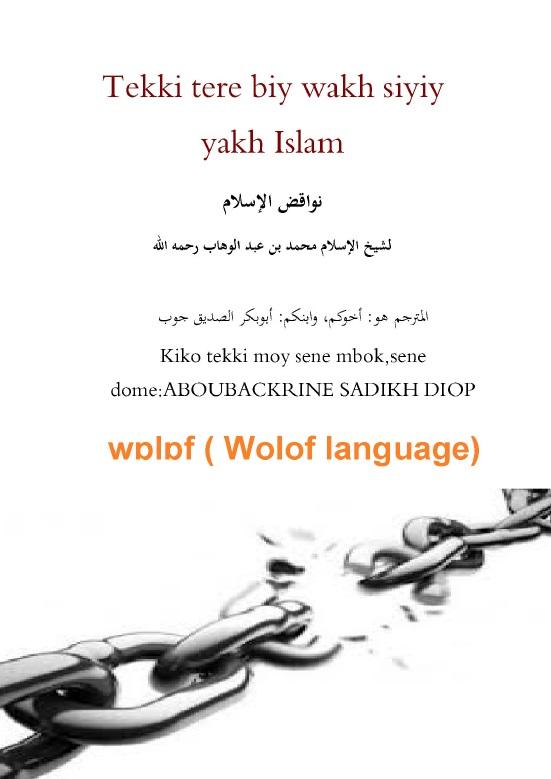 Tekki tere biy wakh siyiy yakh Islam wɒlɒf/ Wolof language