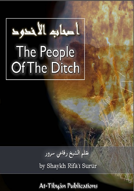 the people of the ditch - Ashab Al Aukhdoud
