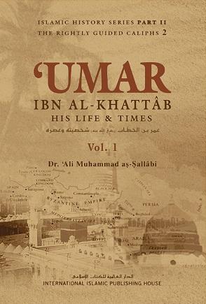 Umar ibn Al-Khattab Part 1