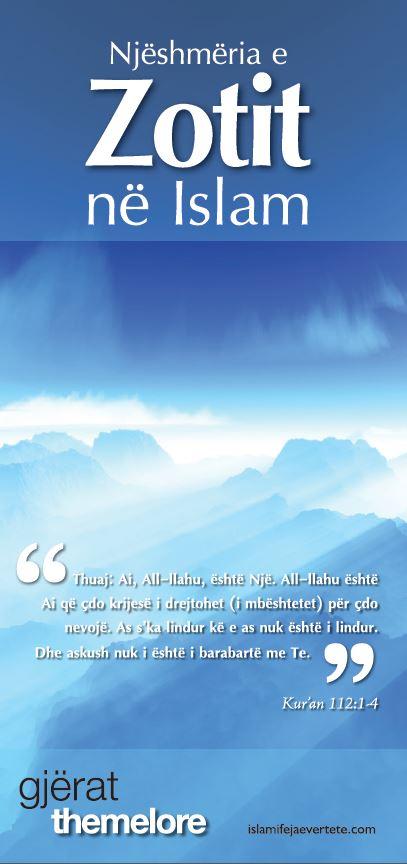 Njëshmëria Zotit në Islam