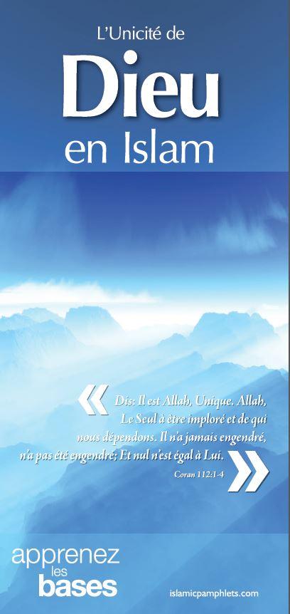 L'unicité de Dieu en Islam