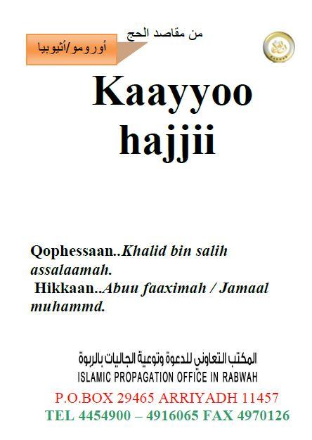 Kaayyoo hajjii