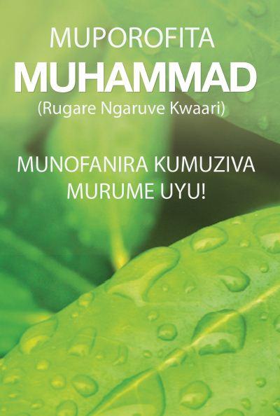 MUPOROFITA MUHAMMAD (Rugare Ngaruve Kwaari)