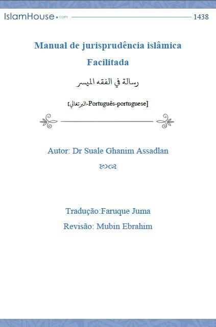 Manual de jurisprudência Islâmica facilitada