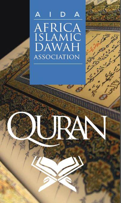 about Quran -  Luganda