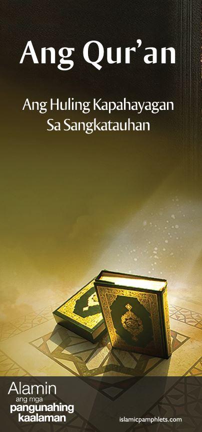 Ang Quran - Ang huling paghahayag sa sangkatauhan