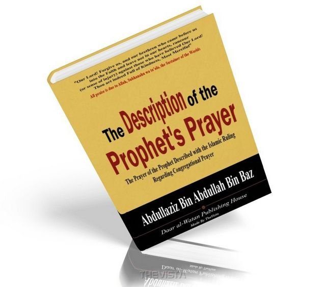 Descrierea rugăciunii Profetului Mohammed