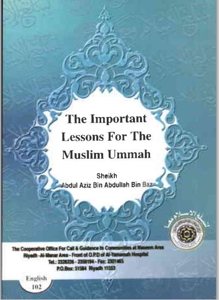 Lecţii importante pentru Ummah (comunitatea musulmană)