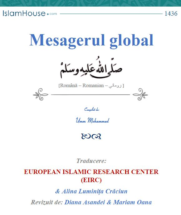 Mesagerul global