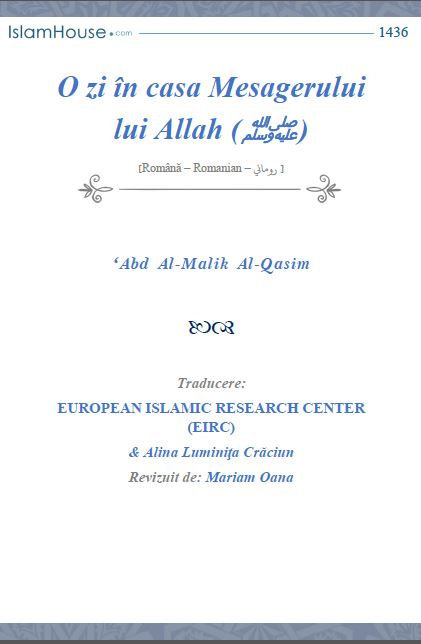 O zi în casa Mesagerului lui Allah