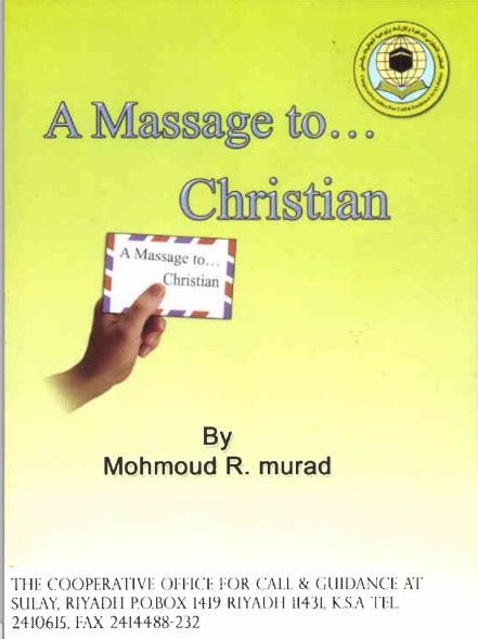 Un mesaj pentru creştini
