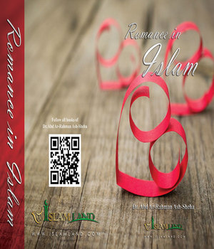 Islamsko poimanje romantike