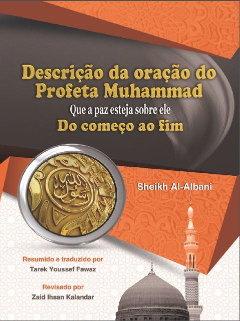 Descrição da oração do profeta Muhammad