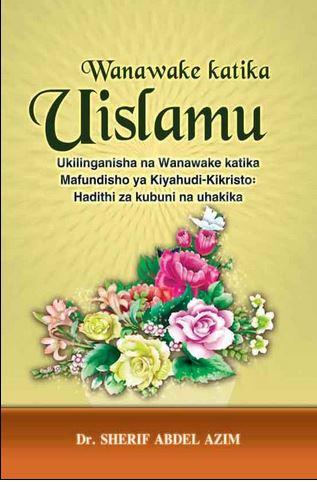 Wanawake katika Uislamu Ukilinganisha na Wanawake katika Mafundisho ya Kiyahudi-Kikristo