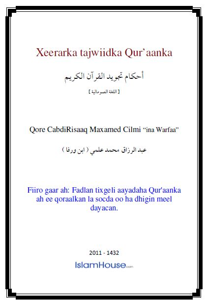 Xeerarka tajwiidka Qur'aanka