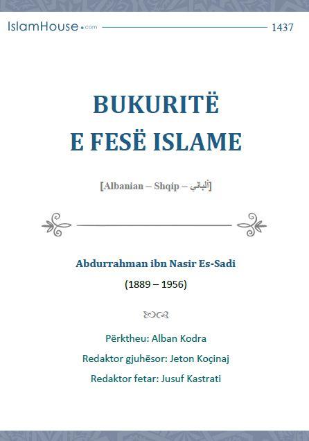 Bukuritë e fesë islame