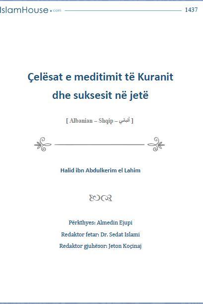 Çelësat e meditimit të Kuranit dhe suksesit në jetë